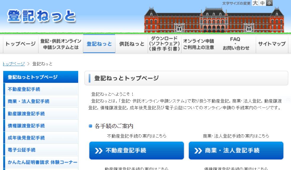 Screenshot from touki-kyoutaku-online