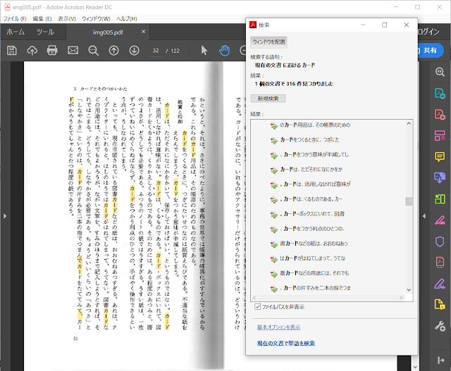 screenshot of pdf