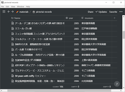 screenshot of notion app - table view